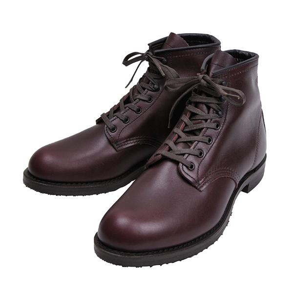 6a_108e_h2_rw_beckman_boots_flatbox2
