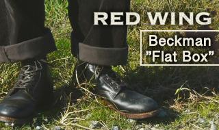 "REDWING ""Beckman""<Flat Box> col.Black Klondike"