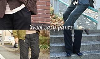 "COORDINATE 「DjangoAtour ""wool easy pants""」"