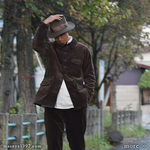 "DjangoAtour ""anotherline corduroy coverall"
