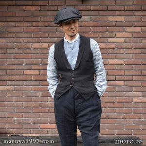 "DjangoAtour ""irish-worker cleric linen shirt""<anotherline>"
