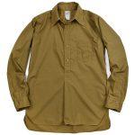 3b_1aa_corona_whitecollar_work_shirt2