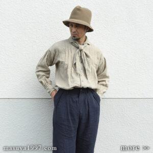 "DjangoAtour ""frenchvictorians jardinier linen shirt""<anotherline>"