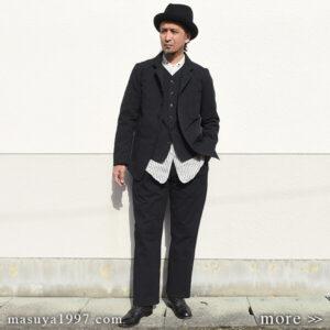 "DjangoAtour ""classic irishworker jacket"""