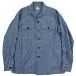 3b_1aa_corona_standard_utility_shirt_21_03